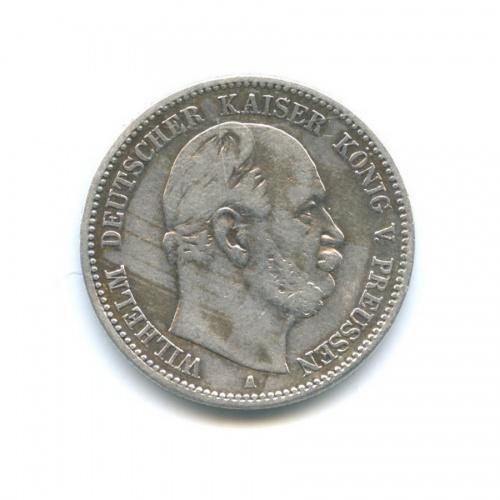 2 марки - Вильгельм I, Пруссия 1876 года
