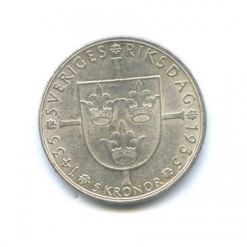 5 крон - 500 лет Риксдагу 1935 года (Швеция)