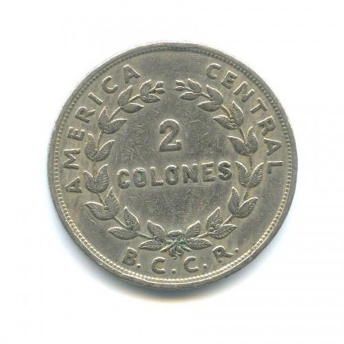2 колона 1961 года (Коста-Рика)