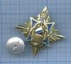 Знак «Россия» (Россия)