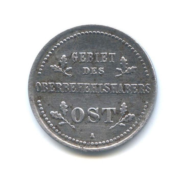 1 оккупационная копейка 1916 года (Германия)