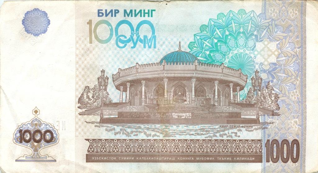 При изменении даты калькулятор автоматически подставляет курс обмена узбекского сума на рубли для выбранной даты.