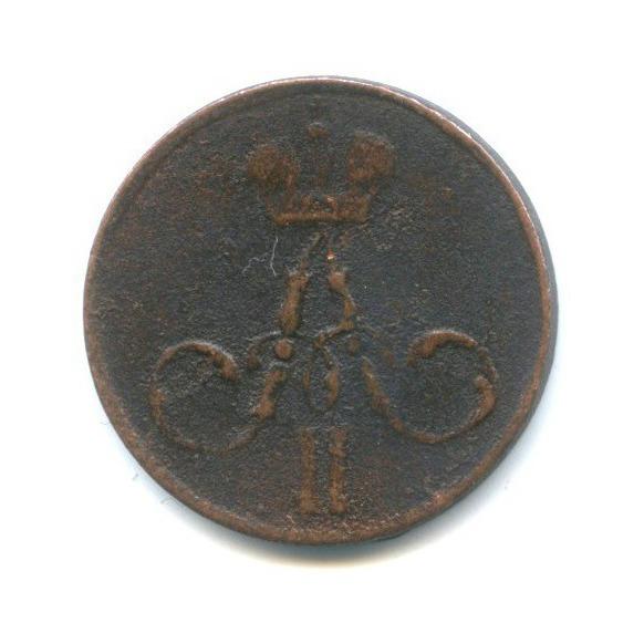 Денежка (1/2 копейки) 1858 года ЕМ (Российская Империя)