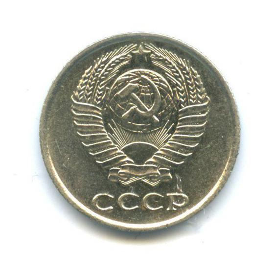 10 копеек 1968 года (СССР)