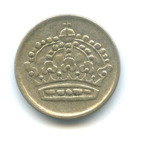 10 эре 1952 года (Швеция)