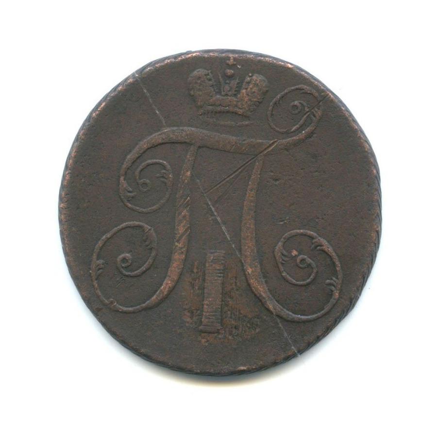 2 копейки, кабинетная монета 1798 года АМ (Российская Империя)