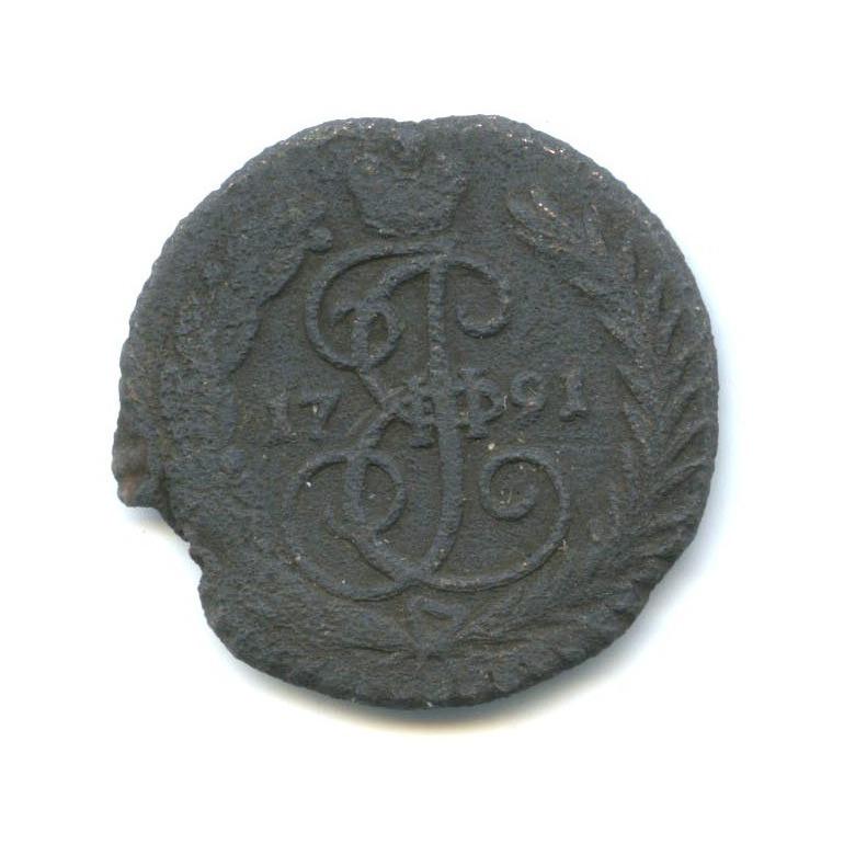 Денга (1/2 копейки), ББ, брак заготовки 1791 года (Российская Империя)