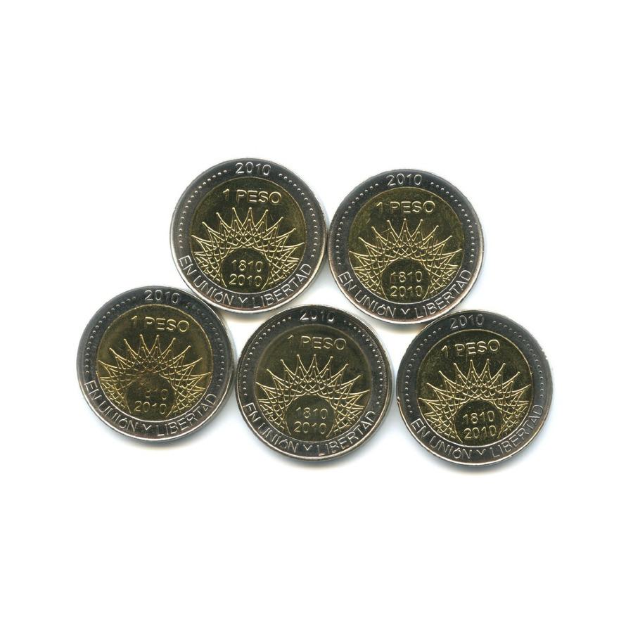 Набор монет 1 песо - Известные места ипарки 2010 года (Аргентина)