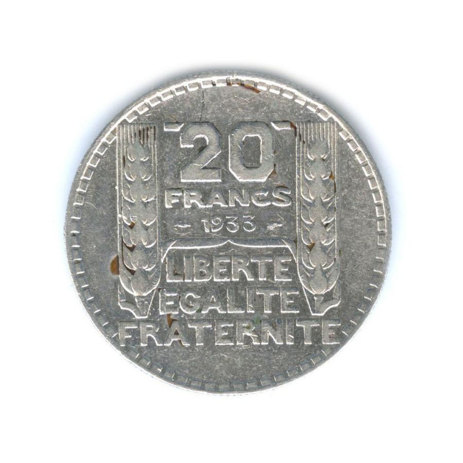 20 франков 1933 года (Франция)