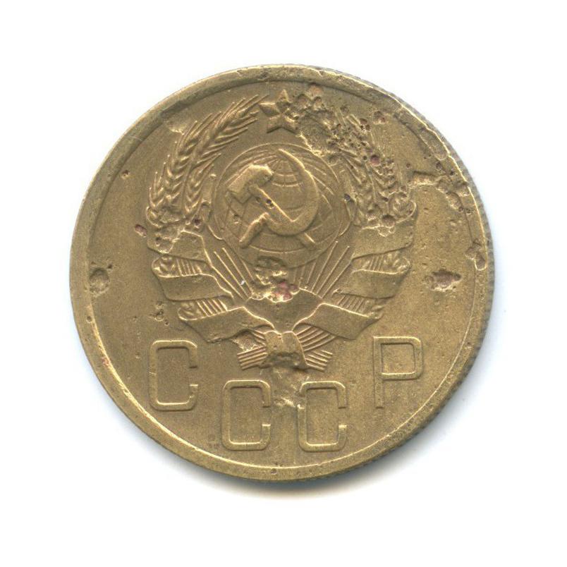 5 копеек (шт. 2/В Федорин) 1935 года N (СССР)