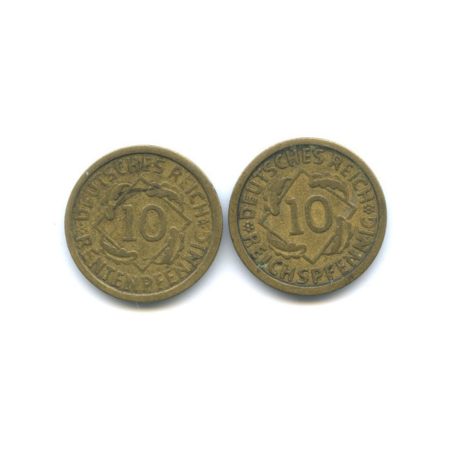Набор монет 10 рейхспфеннигов, 10 рентенпфеннигов 1924, 1925 (Германия)