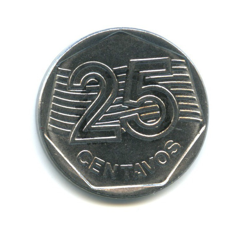 25 сентаво 1994 года (Бразилия)