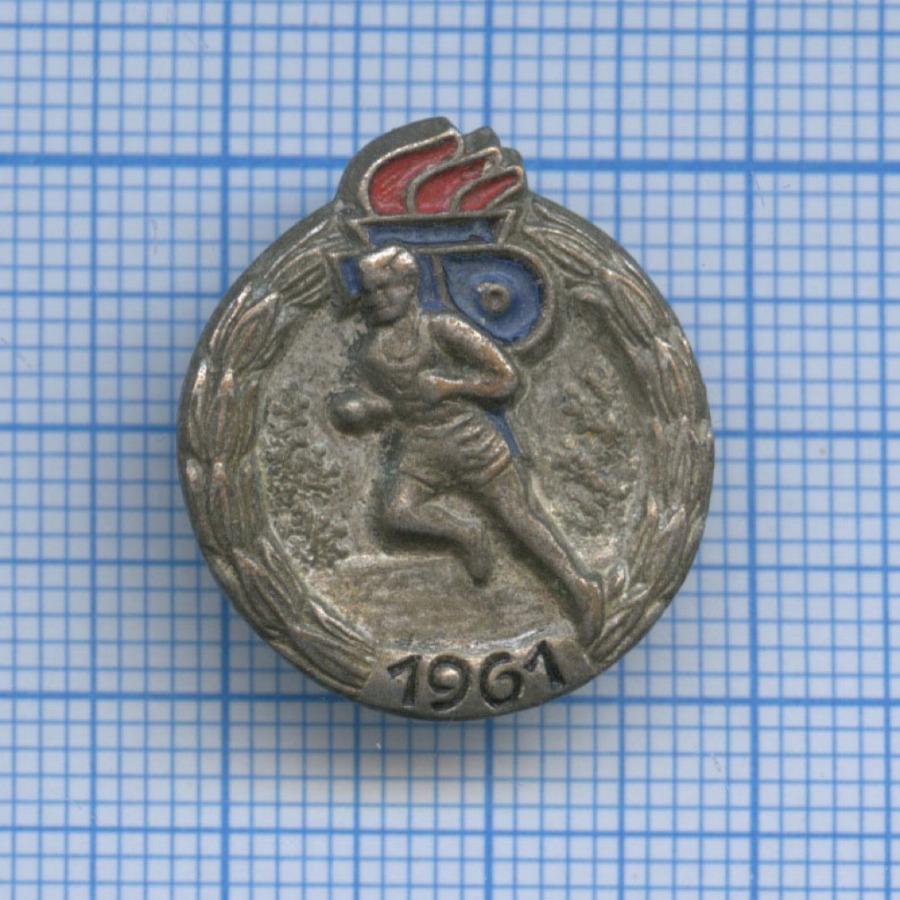 Значок спортивный 1961 года (Германия (ГДР))