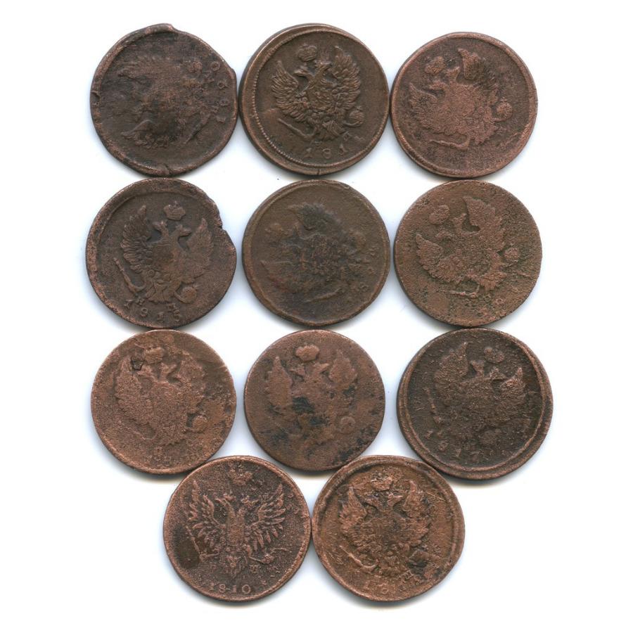 Набор монет 2 копейки (Российская Империя)