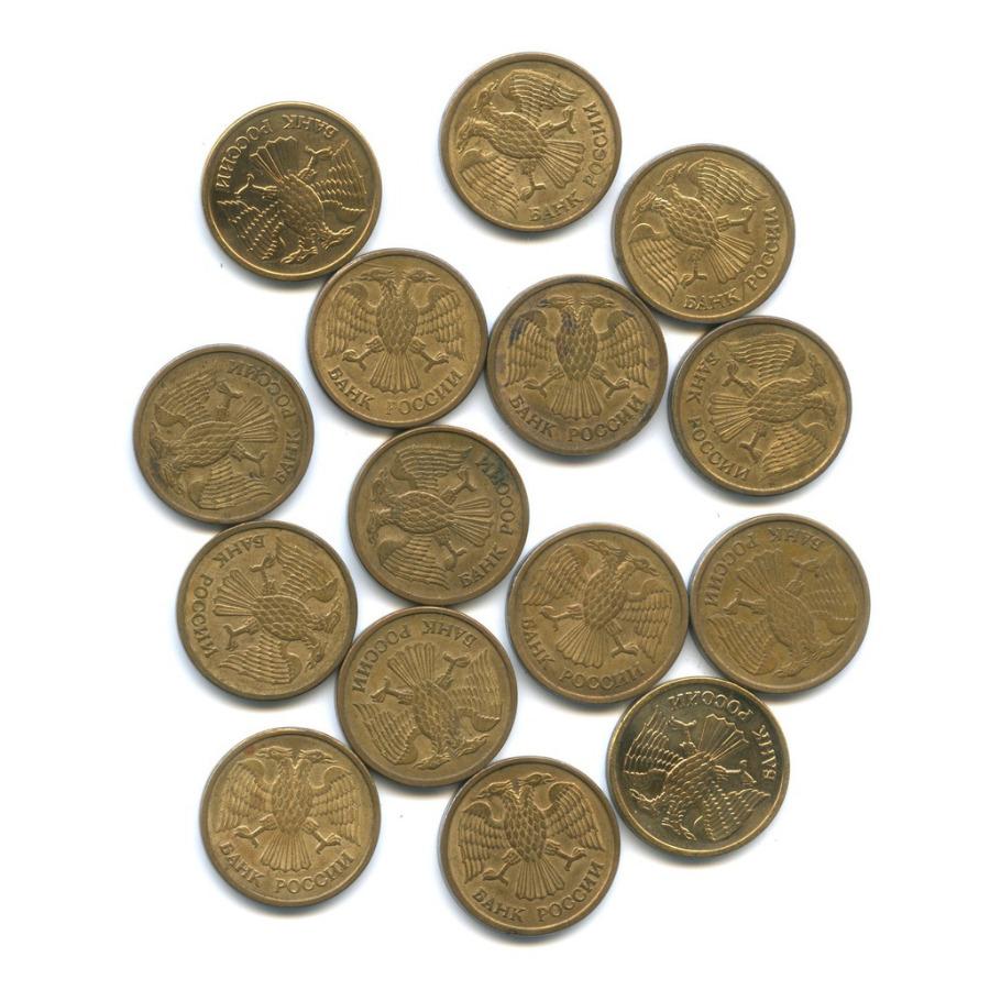 Набор монет 1 рубль 1992 года ММД (Россия)
