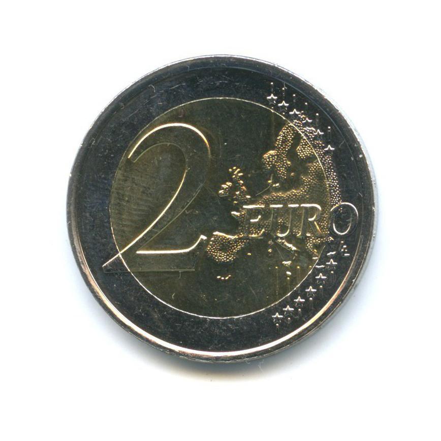 2 евро - Конституционная история: Независимость 1964 года 2014 года (Мальта)