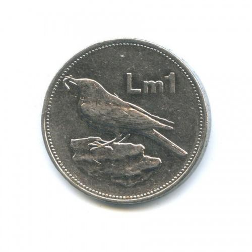 1 лира 1986 года (Мальта)