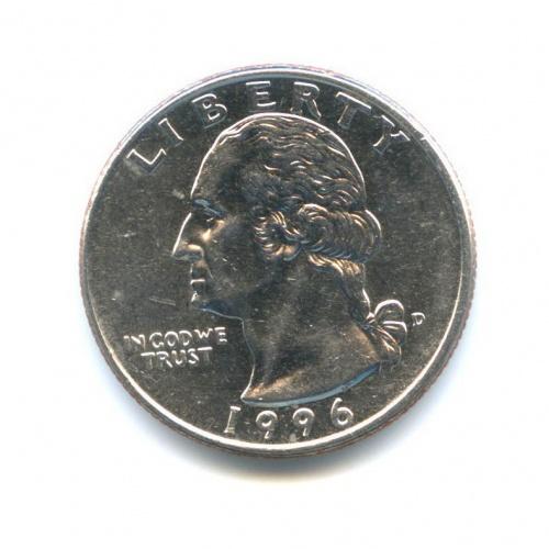 25 центов (квотер) 1996 года D (США)
