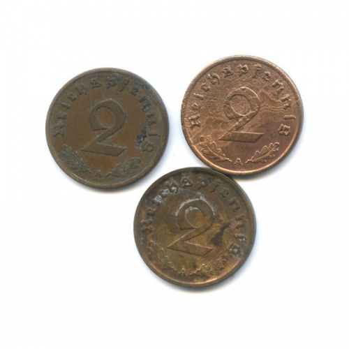 Набор монет 2 рейхспфеннига 1937-1939 (Германия (Третий рейх))