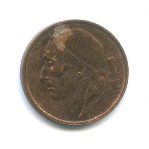 50 сантимов 1993 года Ë (Бельгия)