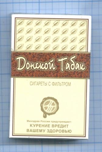 Пачка сигарет «Донской табак» (целая) (Россия)