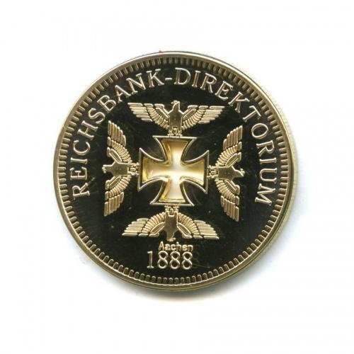 Жетон «Reichsbank-Direktorium»