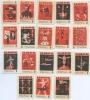 Набор спичечных этикеток «Цирк» 1972 года (СССР)