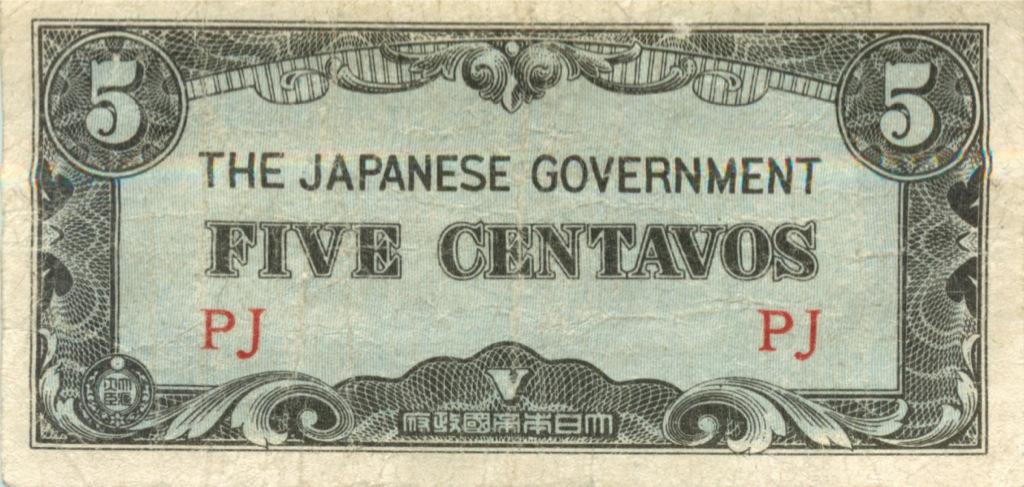 5 сентаво (оккупация Филиппин) (Япония)