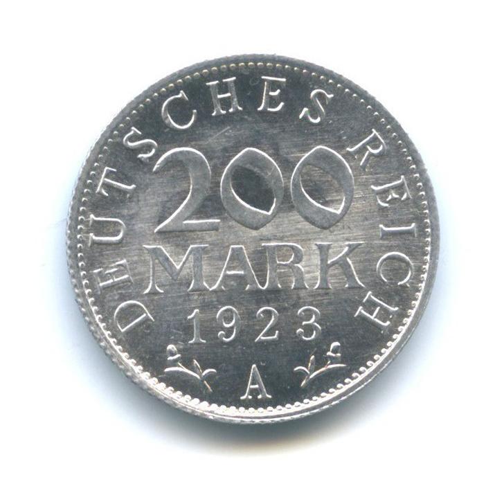 200 марок 1923 года A (Германия)