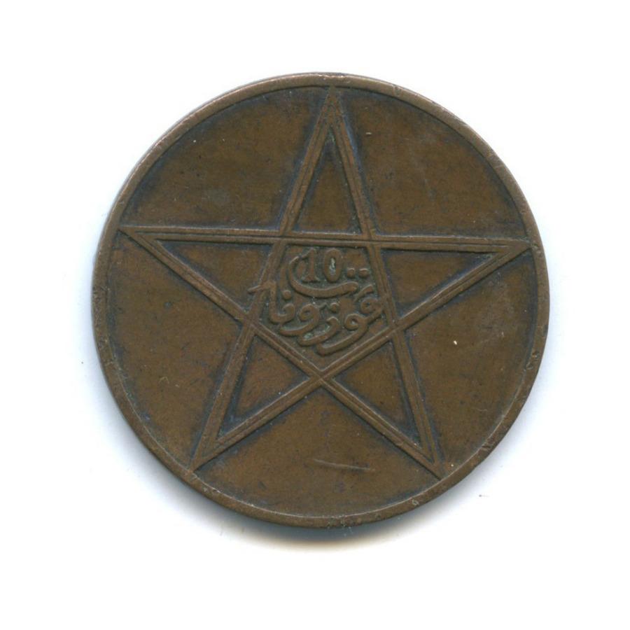 10 мазун 1912 года (Марокко)
