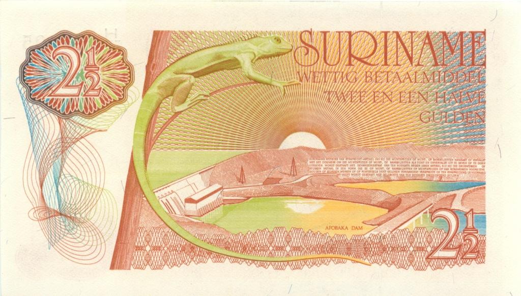 2 1/2 гульденов (Суринам) 1985 года