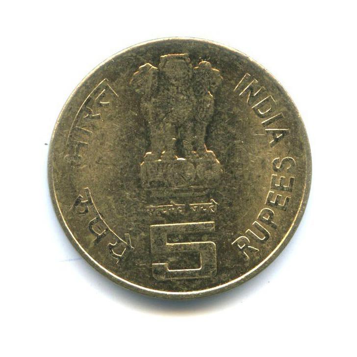 5 рупий — XIX Игры Содружества вИндии 2010 года (Индия)
