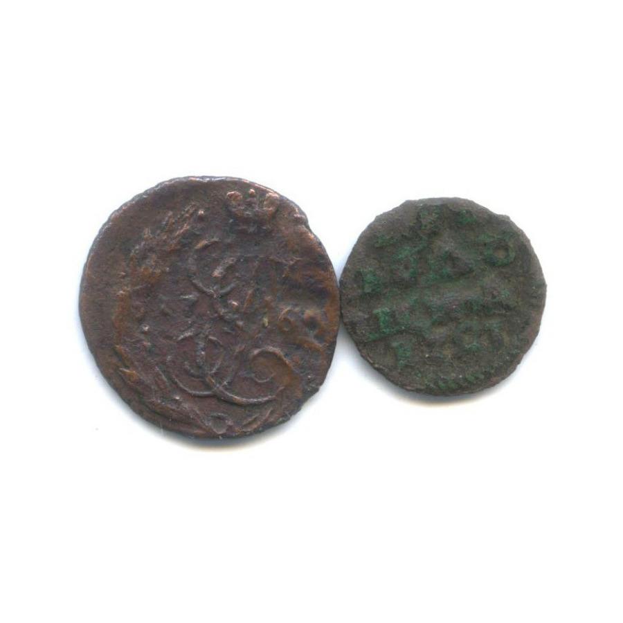 Набор монет полушка (1/4 копейки) 1721, 1760 (Российская Империя)