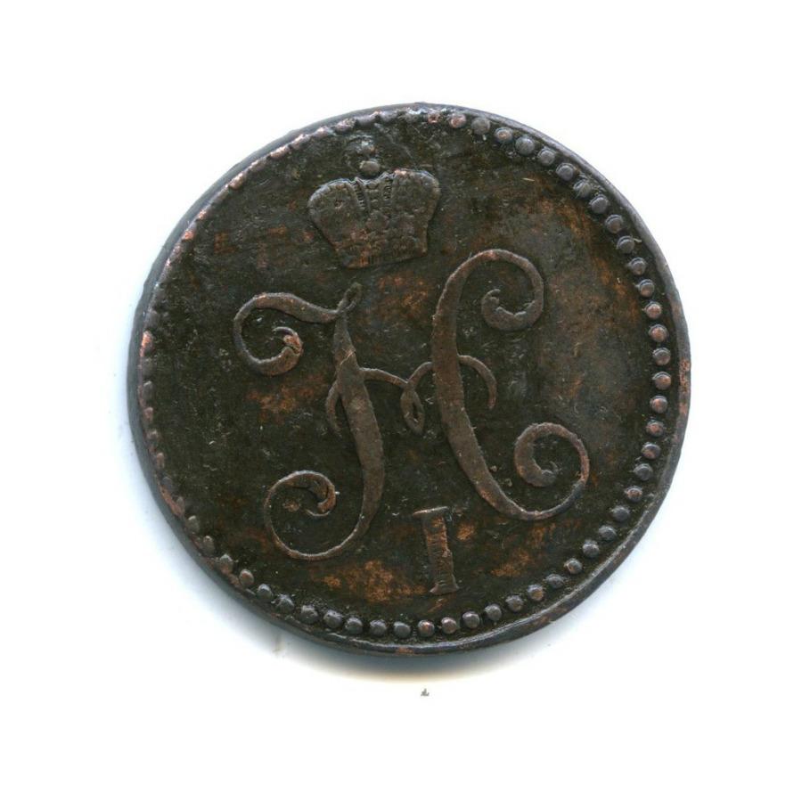 2 копейки серебром 1846 года СМ (Российская Империя)
