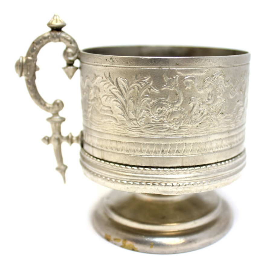 Подстаканник «Кубок» (латунь, серебрение, до1917 г.)