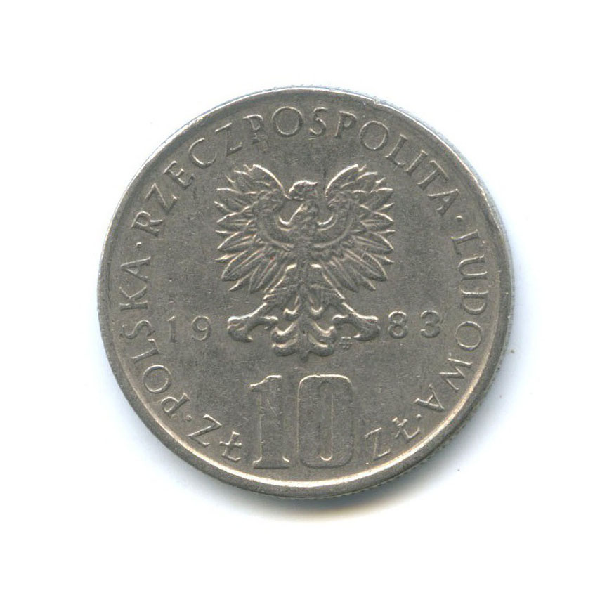 10 злотых 1983 года (Польша)