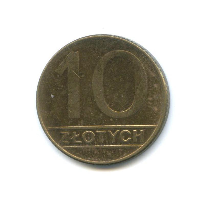 10 злотых 1989 года (Польша)
