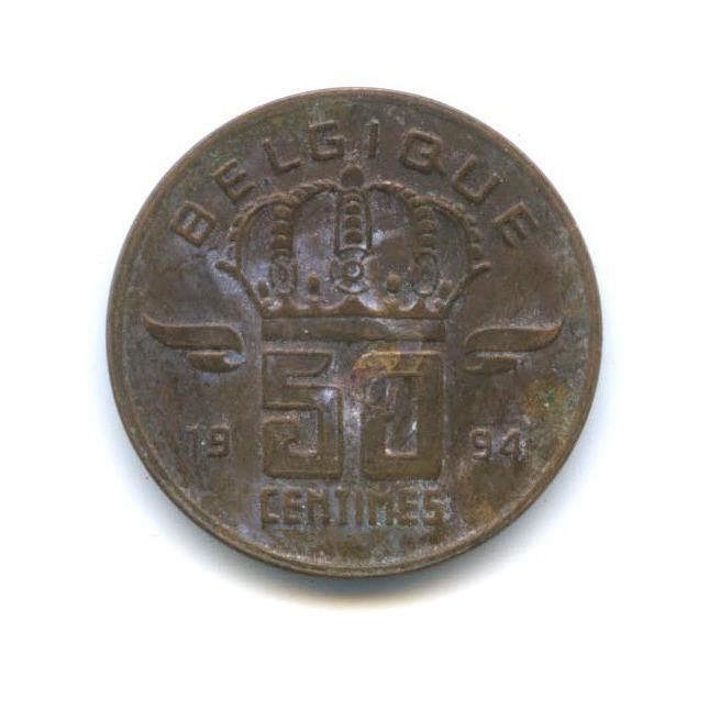 50 сантимов 1994 года Q (Бельгия)