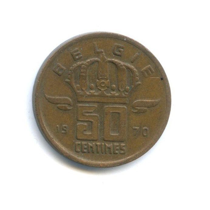 50 сантимов 1970 года Ë (Бельгия)