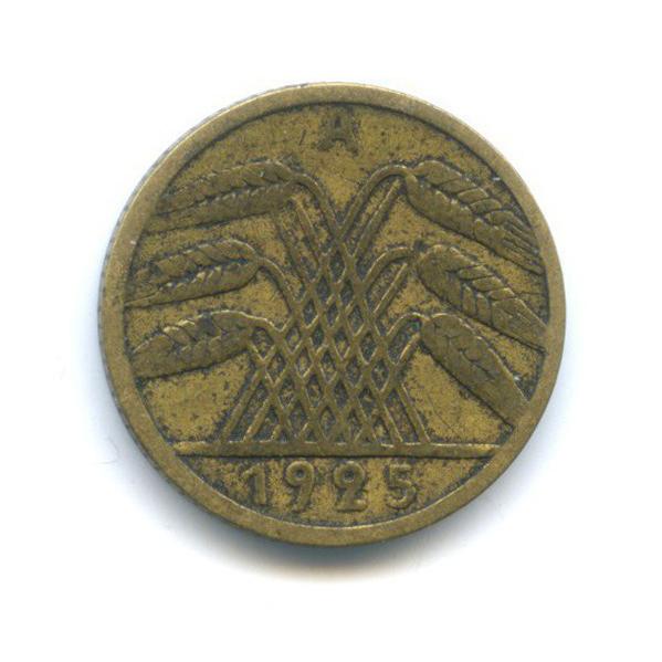 5 рейхспфеннигов 1925 года A (Германия)