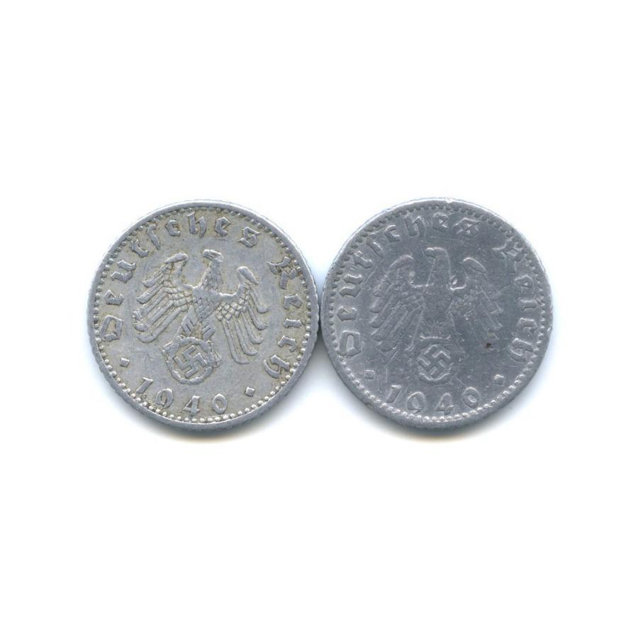 Набор монет 50 рейхспфеннигов 1940 года (Германия (Третий рейх))