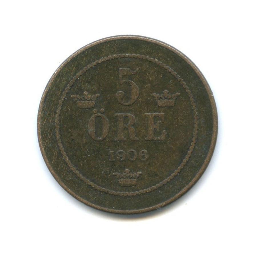 5 эре 1906 года (Швеция)