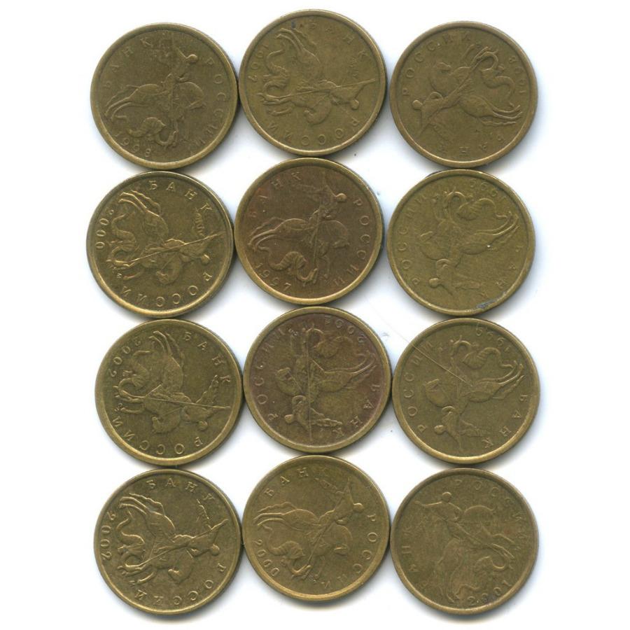 Набор монет 10 копеек 1997-2002 СП, М (Россия)