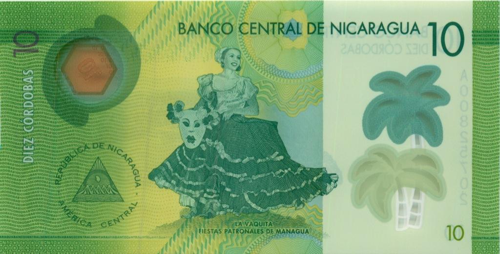 10 кордоба (Никарагуа) 2014 года