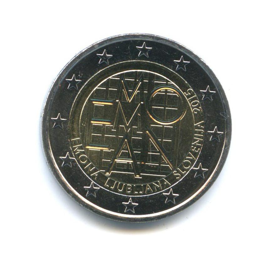 2 евро - 2000 лет римскому поселению Эмона, стоявшему наместе современной Любляны 2015 года (Словения)