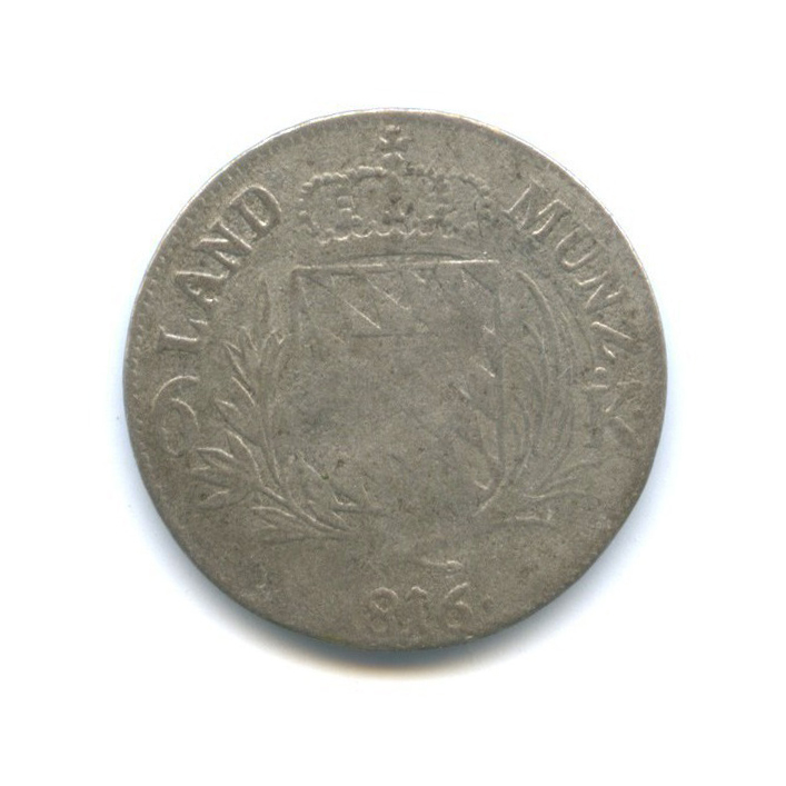 6 крейцеров - Максимилиан Иосиф, Бавария 1816 года