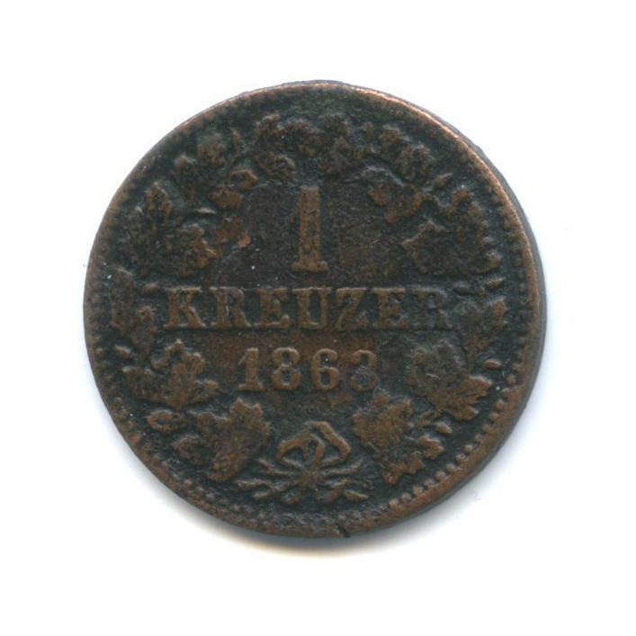 1 крейцер, Нассау 1863 года