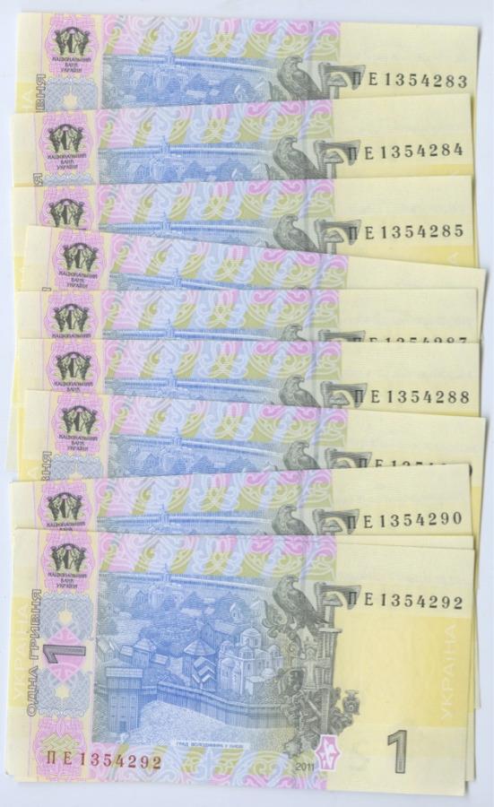 Набор банкнот 1 гривна (номера подряд, 10 шт.) 2011 года (Украина)