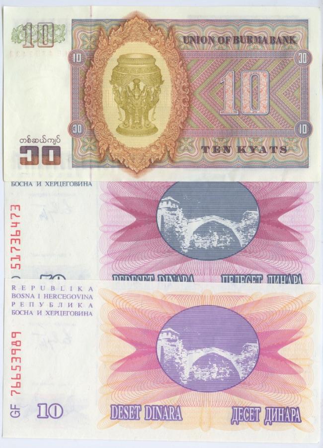 Набор банкнот (Бирма, Босния иГерцеговина)
