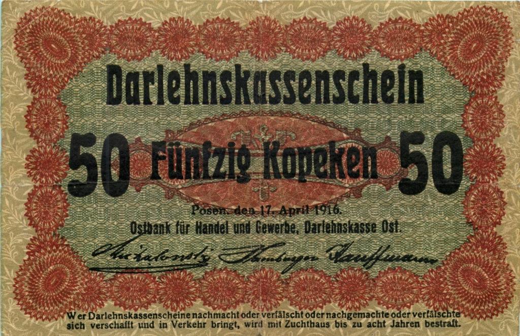 50 копеек (Немецкая оккупация Российской Польши, Познань) 1916 года (Германия)